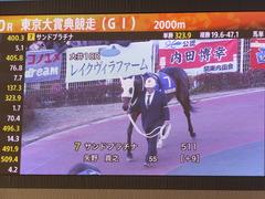 20161229 大井10R 東京大賞典(G1) サンドプラチナ 10