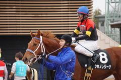 20200118 中山9R 菜の花賞 3歳牝馬1勝クラス シホノレジーナ 22
