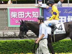 20170625 東京6R 3歳未勝利 ファインパープル 18
