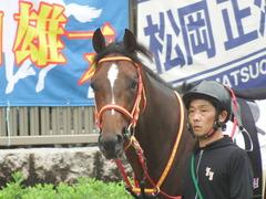 20190609 東京7R 3歳上1勝 ピンシェル 16