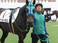 20160321 中山1R 3歳未勝利(牝) アイルーロス 05