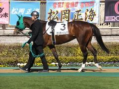 20150131 東京4R 3歳未勝利 ロジダーリング 04