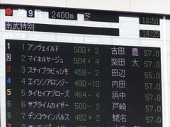 20161105 東京9R 南武特別(1000) マイネルサージュ 01