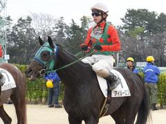 20160321 中山1R 3歳未勝利(牝) アイルーロス 15