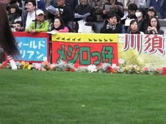 20151122 京都11R MCS(G1) モーリス 01