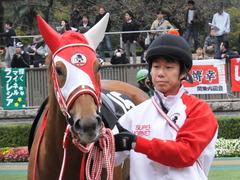 20151123 東京10R 鷹巣山特別 レーヌドブリエ 18