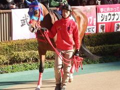 20190127 東京9R セントポーリア賞(500) アドマイヤスコール 08