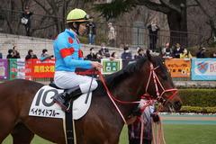 20200215 東京4R 3歳1勝クラス ベイサイドブルー 13
