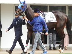 20180318 中山1R 3歳牝馬未勝利 ラプターゲイル 06