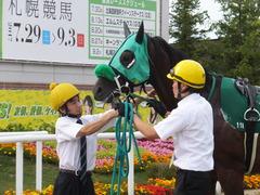 20170902 札幌11R 札幌2歳S(G3) ダブルシャープ 14