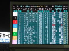 20140730 大井11R 重賞 グランディオーソ 01