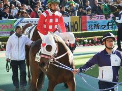 20171126 東京1R 2歳未勝利 サラート 11