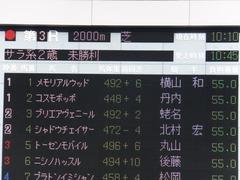 20141122 東京3R コスモポッポ 01