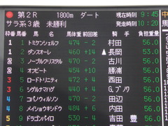 20150104 中山2R 3歳未勝利 ノーブルクリスタル 01