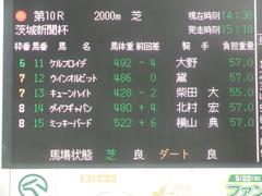 20190928 中山10R 茨城新聞杯(2勝) ミッキーバード 01