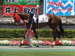 20140531 東京4R コスモベツァーリ 03