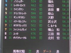 20150913 中山6R 2歳メイクデビュー ホウオウレックス 01
