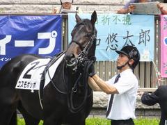 20150523 東京3R 3歳未勝利 コスモポッポ 10
