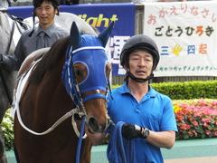 20141124 東京3R シーユーアゲン 05