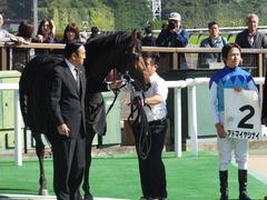20161105 東京4R 2歳未勝利 アドマイヤシナイ 25