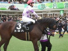 20190323 中山9R ミモザ賞 3歳牝馬(500) トロハ 12
