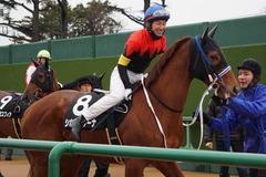 20200118 中山9R 菜の花賞 3歳牝馬1勝クラス シホノレジーナ 18