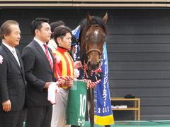 2015ダービー卿チャレンジトロフィー制覇 モーリス 05