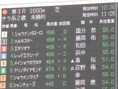 20171014 京都3R 2歳未勝利 メイショウカラタチ 01