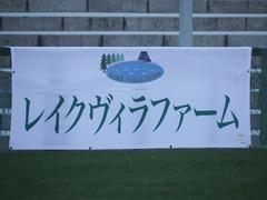 20180113 京都5R 3歳未勝利 ハルキスター 01