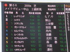 20141214 中山6R 2歳メイクデビュー  グローリアスレイ 01