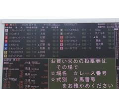 20160618 阪神8R 3歳上牝馬500万下 レーヌドブリエ 02