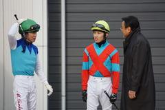 20200125 中山10R 東雲賞(3勝) アドマイヤシナイ 15