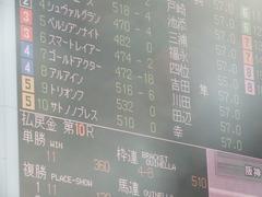 20180401 阪神11R 大阪杯(G1) トリオンフ 01