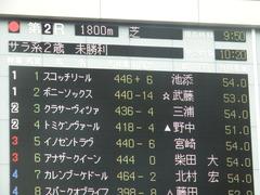 20181118 東京2R 2歳未勝利 クラサーヴィツァ 01