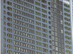 20140928 新潟11R オールカマー サトノノブレス 01