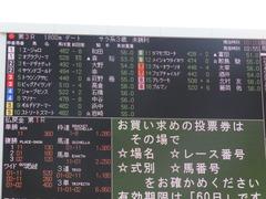20170910 阪神3R 3歳未勝利 フェアチャイルド 02