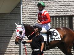 20170617 東京1R 2歳未勝利 サラート 14