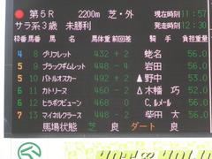 20170312 中山5R 3歳未勝利 バトルオスカー 01