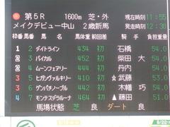 20190916 中山5R 2歳牝馬メイクデビュー バイカル 01