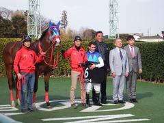 20190223 中山9R 水仙賞 3歳500万下 アドマイヤスコール 28