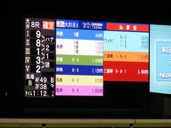 20140622 大井8R メリーウェザー&ライトハーティド 05