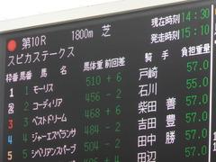 20150307 中山10R スピカS 4歳上1600万下 モーリス 01