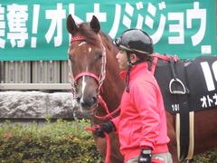20190126 東京10R クロッカスS 3歳OP オトナノジジョウ 11
