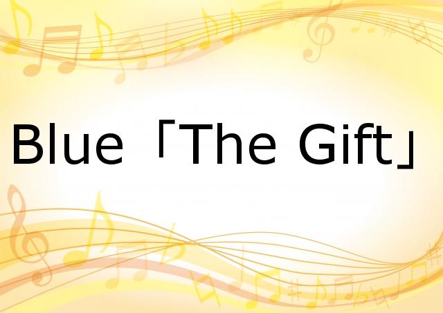 Bluethe gift bluethe gift negle Images