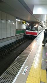 91c71f59.jpg