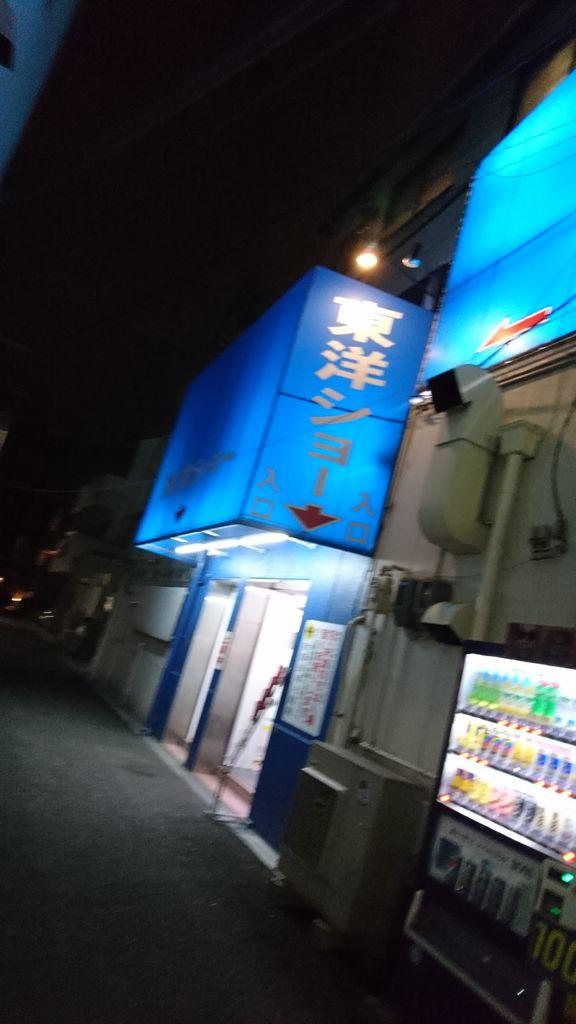 【完全マニュアル】大阪桜川のアポロビルに行って …