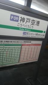 c6925369.jpg