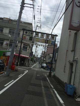 sikoku_20160903-24