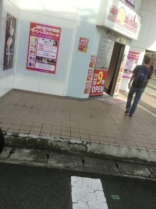 福原 ol コレクション