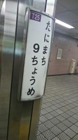 eb942fe2.jpg